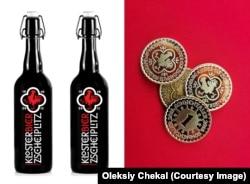 Дизайн логотипу й пивного бренду для замку Zscheiplitz (ліворуч) і дизайн пам'ятних монет для замку Zscheiplitz (Саксонія-Ангальт, Німеччина)