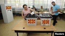 Парламентарни избори 2011 година.