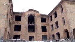 Վանաձորի հիվանդանոցի նախկին շենքն «անհամեմատ ցածր արժեքով և ձևական աճուրդով» է վաճառվել. Ոստիկանություն