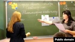 Урок татарского языка. Архивное фото (singlit.ru)