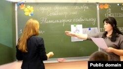 Урок татарского языка. Фото: singlit.ru