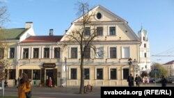 Былы палац Сангушкі ў Горадні.