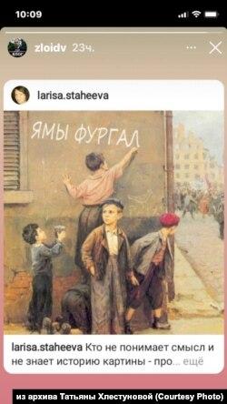 Пост в поддержку Сергея Фургала, Хабаровск, январь 2021 года