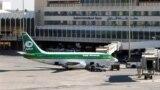 lمطار بغداد الدولي