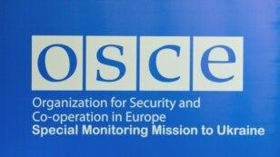 ОБСЕ начала дискуссии о введении вооруженной полицейской миссии на Донбасс, - Порошенко - Цензор.НЕТ 7086