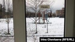 Из окна школы. Иллюстративное фото.