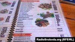 Меню в местном кафе. Николаевка, Крым, июль 2017 года