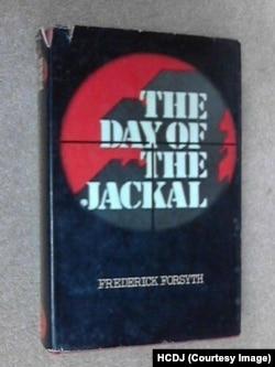 «День Шакала» Фредеріка Форсайта (HCDJ, 1971)