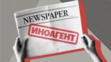 Как пытаются выжить СМИ-«иностранные агенты». История «Медузы» (видео)