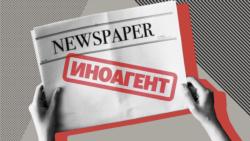 Кто верит иноагентам?   Крымский вопрос