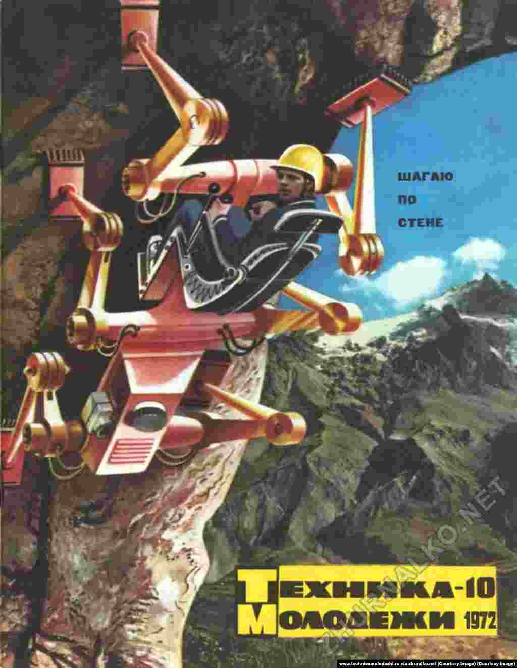 "A spidery mountain buggy alongside text that reads, ""Walking on walls."" The magazine's stated purpose is to introduce youngsters to the ""world of scientific and technical creativity, innovative thinking, and daring."""