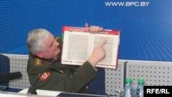 Міністар абароны Рэспублікі Беларусь Леанід Мальцаў