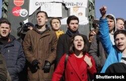 Митинг против коррупции в Москве