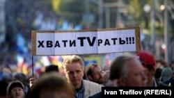 Антивоєнний марш у Росії. Москва, 21 вересня 2014 року