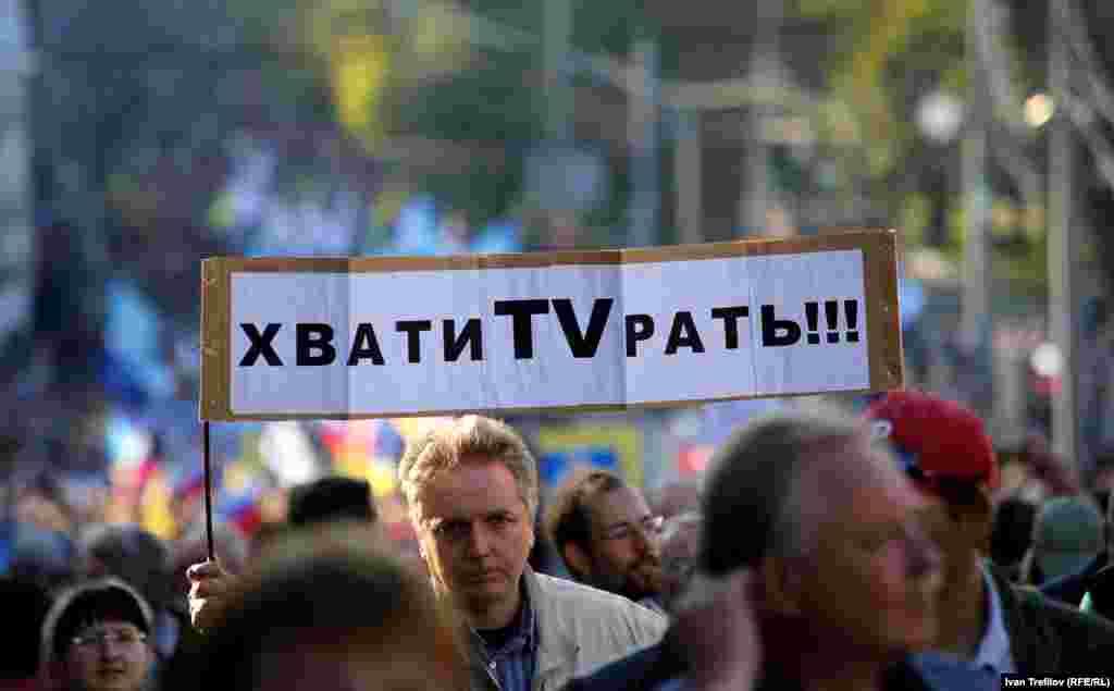 """Московский """"Марш мира"""""""