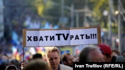 Антивоєнний мітинг у Москві. Вересень 2014 року