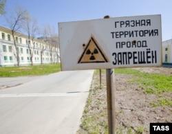 "Знак на территории ПО ""Маяк"""