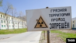 На въезде в Озерск (Челябинская область)
