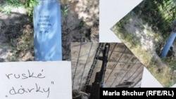 Фото з Донбасу. Підпис чеською – «подарунки з Росії»
