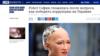 Чи справді робот Софія зламався після запитання: як побороти корупцію в Україні?