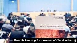 Обкладинка звіту про світову безпеку в 2019 році