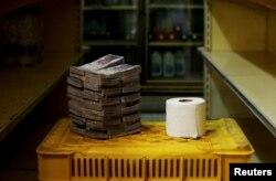 За рэшту ад набыткаў можна купіць рулон туалетнай паперы. Усяго за 2,6 млн балівараў або 46 цэнтаў