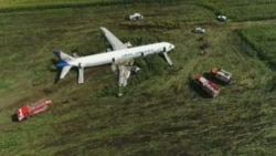 Russian Passenger Plane Makes Emergency Landing In Cornfield