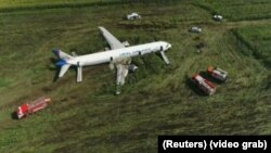 """""""Ural howaýollary"""" kompaniýasyna degişli Airbus A321 uçary"""