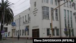 Абхазин Къаьмнийн банк