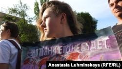 Протест в Саратове