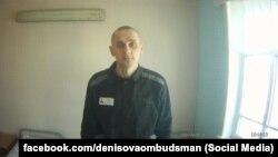 Фото, оприлюднені Людмилою Денісовою, надані російським омбудсменом