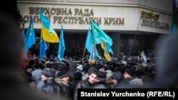 Проукраинский митинг 26 февраля 2014 года в Симферополе