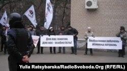 Акція протесту проти необ'єктивного розслідування, Дніпропетровськ, 21 лютого 2013 року