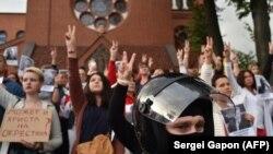 تظاهرات در پایتخت بلاروس