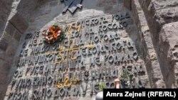 Spomenik na Gazimestanu