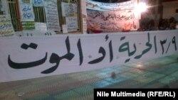 لافتات تطالب بالحرية في بورسعيد