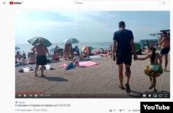Заповнений пляж у селищі Сєдове