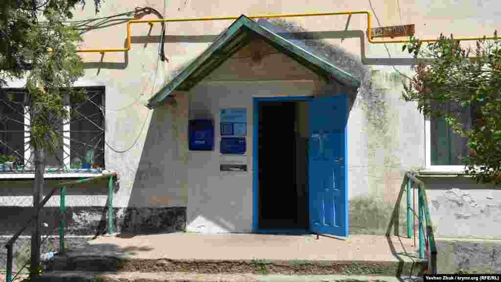Почтовое отделение размещается в жилом многоквартирном доме