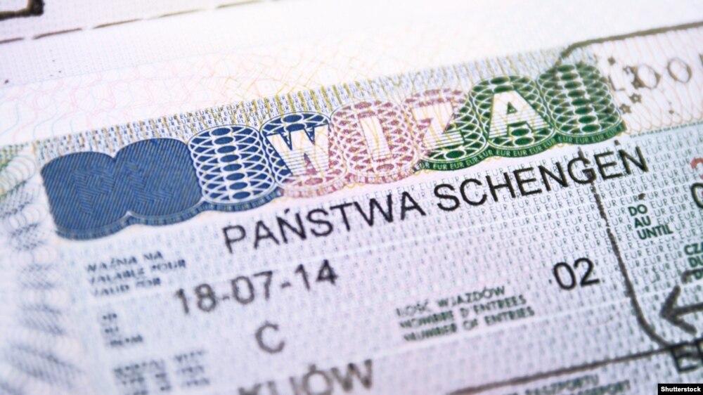 Єврокомісія затвердила остаточний звіт щодо безвізовому режиму для Косова