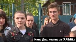 Старшеклассники из школы-интерната для слабовидящих в Малаховке