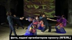 Опера-міф «Ukraine – Terra Incognita.У 5 міфах»