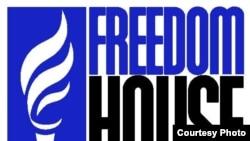 - Freedom House logo