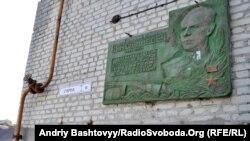 Вулицю Гарну хочуть знову назвати іменем чекіста Дмитра Медведєва