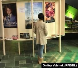 """Постер фильма """"Порно и свобода"""" (справа) и фильма """"По ту сторону сна"""", показанного на открытии фестиваля"""