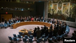 ԱՄՆ - ՄԱԿ ԱԽ անդամները մեկ րոպե լռությամբ հարգում են «Մալազիական ավիաուղիներ»-ի օդանավի կործանման հետևանքով զոհվածների հիշատակը, Նյու Յորք, 18-ը հուլիսի, 2014թ․