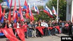 Комуністи заблокували вулицю у Сімферополі