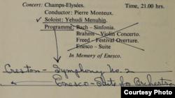 Evocări și arhive la 20 de ani de la moartea lui Yehudi Menuhin