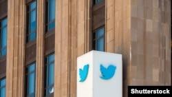 Zgada sjedišta Twittera, San Francisco
