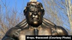 Памятник Халку в Омске