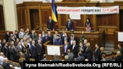 Украина Жоғарғы Радасының сессиясы. (Көрнекі сурет).